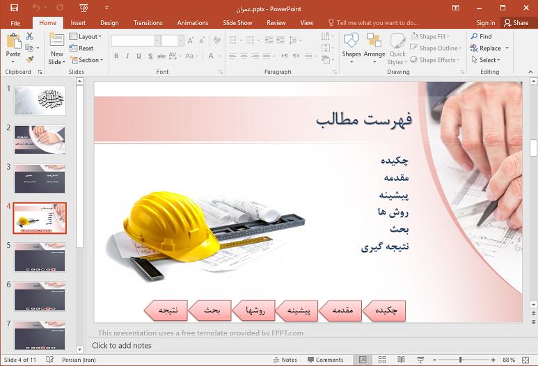 Powerpoint3