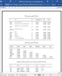 10692-IranArze1