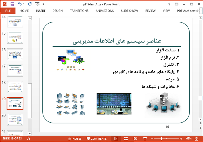 pt19-IranArze