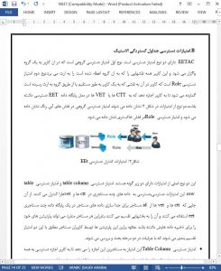 10637 IranArze1