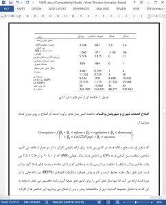 10639 IranArze1