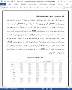 10641 IranArze1
