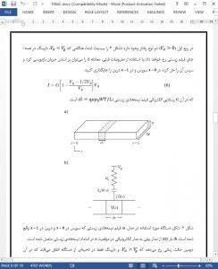10642 IranArze1