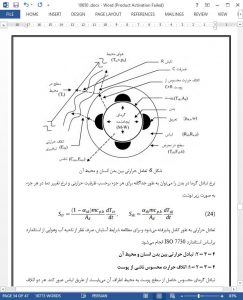 10650 IranArze1