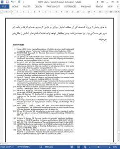 10650 IranArze2