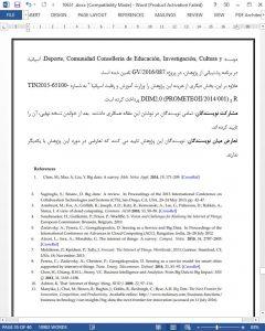 10651 IranArze2