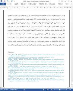 10653 IranArze2