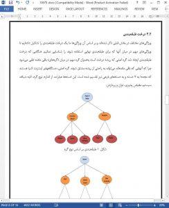 10679 IranArze1