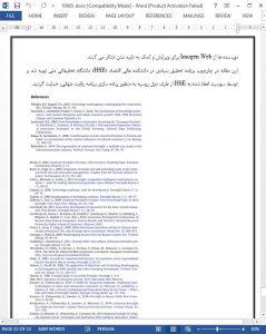 10693 IranArze2