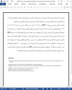 10696 IranArze2