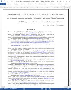 10726 IranArze2