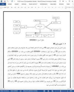 10729 IranArze1