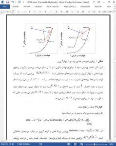 10733 IranArze1
