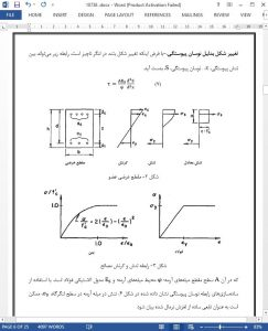 10738 IranArze1