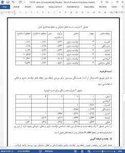 10739 IranArze1