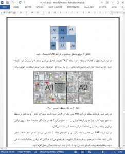 10740 IranArze1