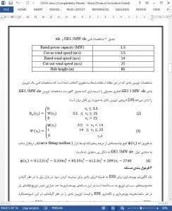10753 IranArze1