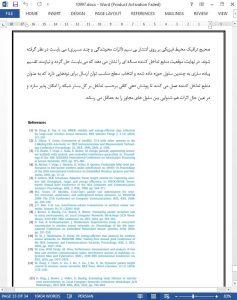 10997 IranArze2