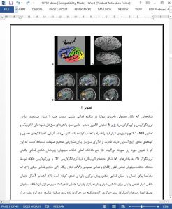 10759 IranArze1