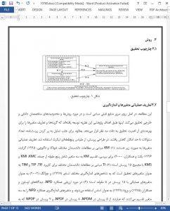 10760 IranArze1
