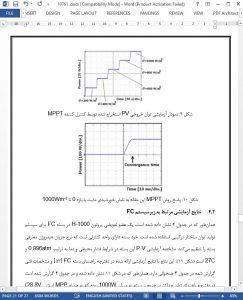 10761 IranArze1