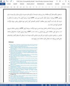 10763 IranArze2