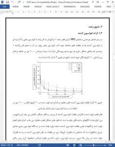 10767 IranArze1