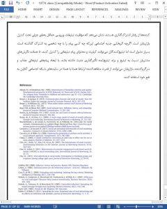 10774 IranArze2
