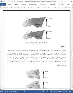10776 IranArze1
