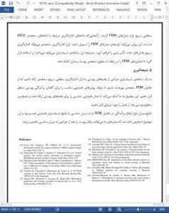 10776 IranArze2