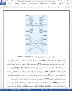 10778 IranArze1