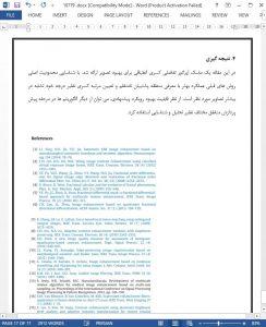 10779 IranArze2