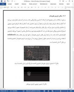 10780 IranArze1