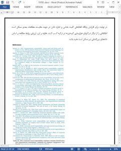 10783 IranArze2