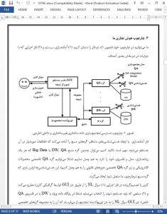 10784 IranArze1