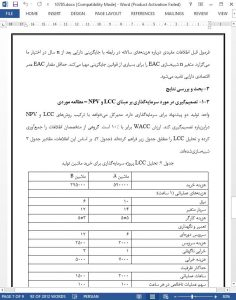 10785 IranArze1