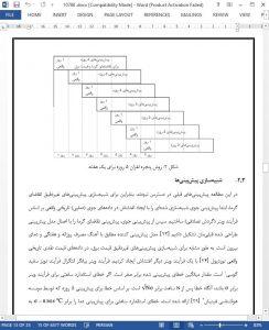 10788 IranArze1