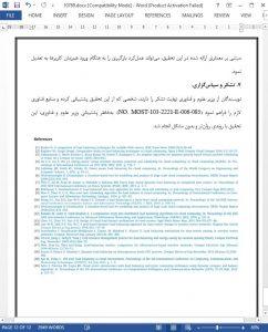 10789 IranArze2