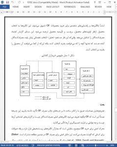 10792 IranArze01