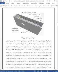 10793 IranArze1