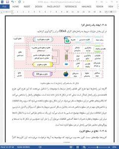10799 IranArze1