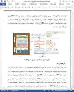 10800 IranArze1