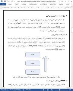 10802 IranArze1