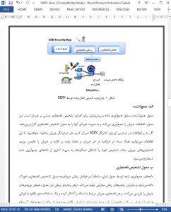 10805 IranArze1