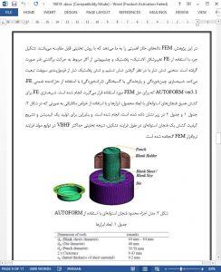 10819 IranArze1