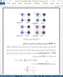 10824 IranArze1