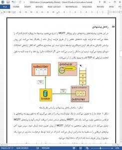 10833 IranArze1