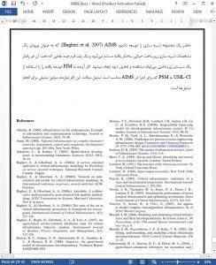 10889 IranArze2
