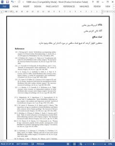 10890 IranArze1