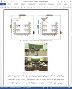 5598 IranArze1
